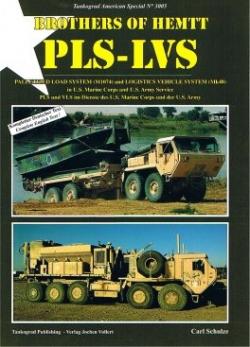 Part 1 TWR-1 Tiran 4//5//6 Wrecks in the IDF IDF TANK WRECKS